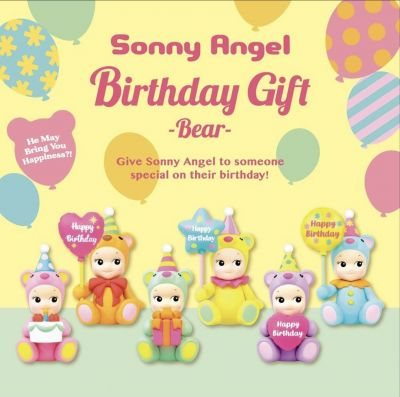 Sonny angel Birthday Gift Bear